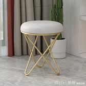 化妝椅 現代簡約梳妝凳客廳茶幾圓凳入戶換鞋凳試衣間圓凳排隊接待室椅子 年終大酬賓 YTL