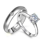 情侶鍍銀戒指女開口活口 韓版情侶對戒 時尚女手飾品《小師妹》ps515