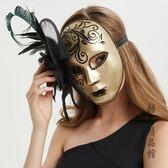 新款萬圣節面具女化妝舞會成人全臉性感威尼斯金色羽毛蕾絲假面 酷男精品館