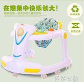 學步車 嬰兒童學步車多功能U型防側翻寶寶帶音樂折疊手推可坐 NMS 怦然心動