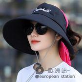 帽子/遮陽帽女夏防曬遮臉空頂太陽帽「歐洲站」