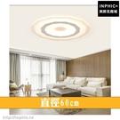 INPHIC-LED吸頂燈客廳幾何北歐書房現代臥室超薄簡約房間led燈燈具-直徑60cm_heas