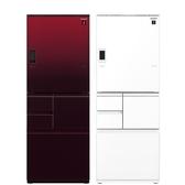 【含基本安裝】夏普551公升左右開五門冰箱SJ-WX55ET-R紅色