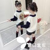 毛衣女童馬海毛毛衣套頭2018新款兒童女孩洋氣秋冬加絨加厚針織打底衫