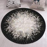 地毯 北歐簡約現代圓形地毯 客廳茶幾墊臥室床邊吊籃電腦椅搖椅轉椅墊
