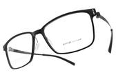 VYCOZ 光學眼鏡 BALLY SBLK (黑) 休閒簡約款 環保材質 薄鋼眼鏡 # 金橘眼鏡