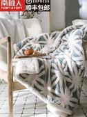 毛毯被子加厚保暖珊瑚絨小毯子冬季法蘭絨床單沙發午睡蓋毯   樂趣3C