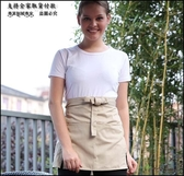 餐廳圍裙 男女半身短款純色圍裙 咖啡店奶茶店雙開叉圍腰 廚師工作服