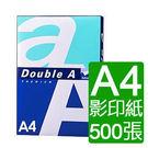 【印表機相關】DoubleA 影印紙 A4 500張/包