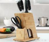 廚房刀架防霉刀座菜刀置物架子廚房用品家用  伊鞋本鋪