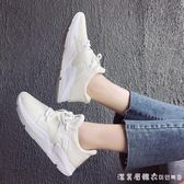 運動鞋女鞋2018新款夏季韓版ulzzang椰子鞋休閒小白鞋透氣跑步鞋 漾美眉韓衣