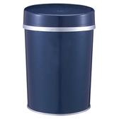 特力屋 Slide滑蓋垃圾桶 10L 藍