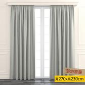 HOLA 直條素雅綠落地窗簾 270x230cm