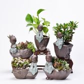 陶瓷花盆 多肉花盆禪意小和尚創意紫砂陶瓷花器銅錢草綠蘿肉肉植物水 莎瓦迪卡