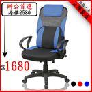 椅子專科【經典紓壓】DIJIA 電腦椅 ...