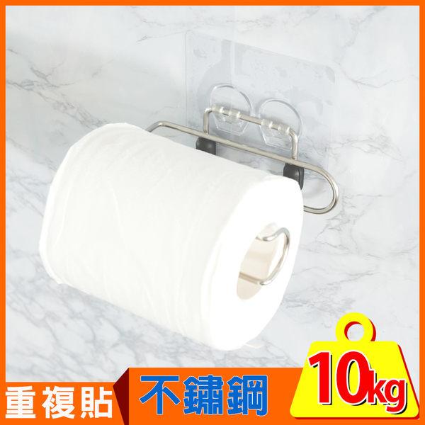 無痕貼 衛生紙架【C0099】peachylife霧面不鏽鋼捲筒衛生紙架 MIT台灣製 完美主義