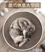 貓抓板磨爪器貓爪板瓦楞紙貓抓板窩貓抓盆貓玩具貓咪用品貓窩紙箱  ATF  極有家