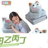 可愛角落生物毛絨玩具男朋友睡覺抱枕公仔布娃娃韓國搞怪女孩禮物