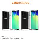 摩比小兔~LEEU DESIGN SAMSUNG Galaxy Note 10+ 犀盾 氣囊防摔保護殼 手機殼 手機套 保護套