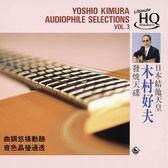停看聽音響唱片】【UHQCD】木村好夫Vol.3
