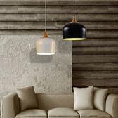 時尚北歐風單燈餐吊燈 白色 TA8204