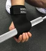 運動手套 硬拉助力帶健身手套
