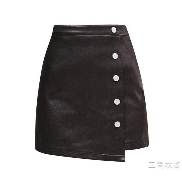 pu皮裙女2019新品高腰夏季裝半身裙顯瘦包臀a字小短裙子港味一步裙