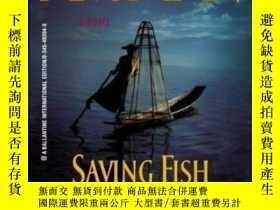 二手書博民逛書店Saving罕見Fish From DrowningY256260 [美] 譚恩美 Ballantine Bo