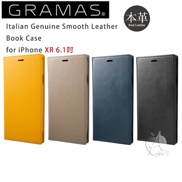 【A Shop】Gramas Italian Genuine Smooth Leather XR 6.1 義大利真皮皮套