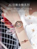 手錶女抖音網紅時尚潮流簡約氣質女士女錶學生ins風【免運快出】