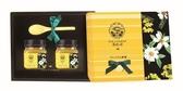 【限量發售】完熟草本蜂蜜280g禮盒,單盒特價(蜂蜜/花粉/蜂王乳/蜂膠/蜂產品專賣)