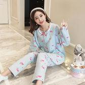 空氣棉月子服冬季產后孕婦哺乳衣家居套裝xx12259【Pink 中大尺碼】