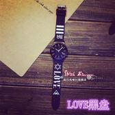 情侶手錶 潮男時尚創意個性手錶女學生韓版極簡約情侶一對石英exo潮錶