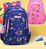 小學生書包女童1-3-5年級女生6-12周歲 定制公主女孩兒童雙肩背包 依凡卡時尚