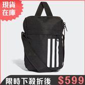 ★現貨在庫★ Adidas 3-STRIPES ORGANIZER 背包 側背包 休閒 三條線 黑 【運動世界】 CG1537