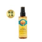 【南紡購物中心】新品上市【THE BODY SHOP】摩洛哥堅果活膚護理油-125ML