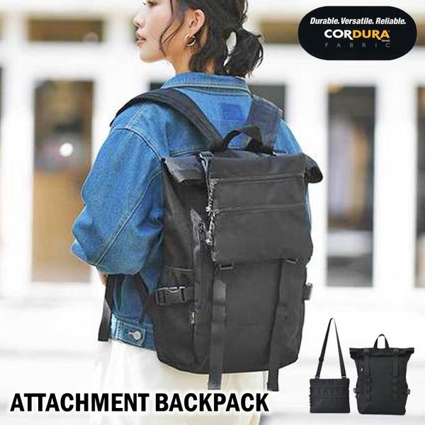 現貨配送【Avant】日本機能包 買大送小 後背包 電腦包 CORDURA耐磨 大容量 雙肩包 斜背包1103009