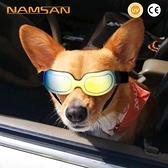 寵物眼鏡 寵物炫彩眼鏡貓咪墨鏡小狗太陽鏡英短布偶泰迪潮流配飾頭飾墨鏡 米家