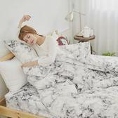 [SN]#U103#細磨毛天絲絨5x6.2尺標準雙人床包被套四件組-台灣製
