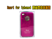 【3期零利率】Smart for iphone4 時尚閃格 保護殼/時尚推薦/清倉數量有限