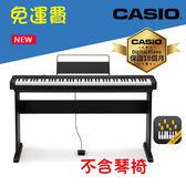 【卡西歐CASIO官方旗艦店】簡約風數位鋼琴 CDP-S100黑色