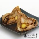 預購正一排骨 雙皇米糕粽6顆(210g/...