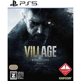 PS5 惡靈古堡 8 村莊 中文版 Resident Evil Village【預購2021/5/7】