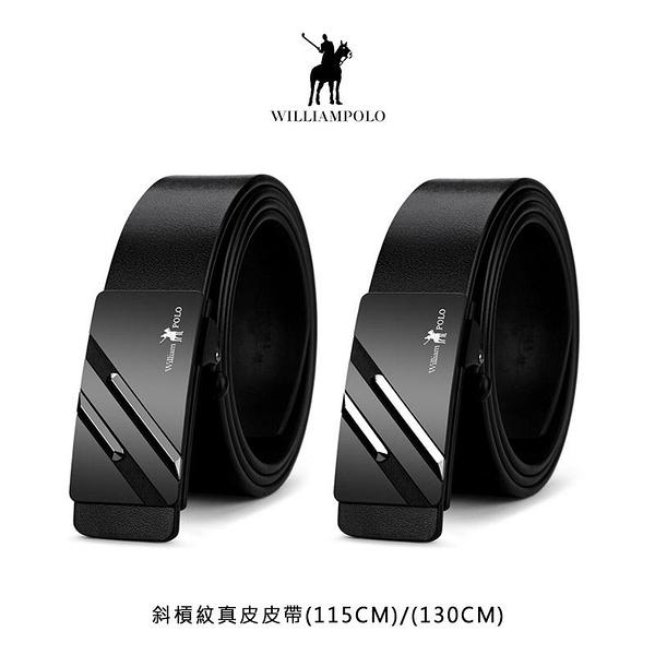 【愛瘋潮】WilliamPOLO 斜槓紋真皮皮帶 無需打孔!!自動扣設計好配戴 130CM