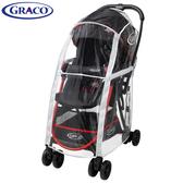 Graco 嬰幼兒手推車Citi Lite R UP 及 CITIACE專用雨罩