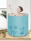 泡澡桶大人充氣浴缸家用加厚浴盆洗澡桶全身...