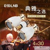 暢銷俄羅斯4X30迷你小型雙筒望遠鏡復古舞臺演唱會女士話劇禮物