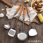 304不銹鋼湯杓鍋鏟廚房用具家用廚具長柄漏杓炒菜杓子鏟子 水晶鞋坊
