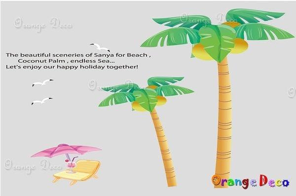 壁貼【橘果設計】椰子樹 DIY組合壁貼/牆貼/壁紙/客廳臥室浴室幼稚園室內設計裝潢