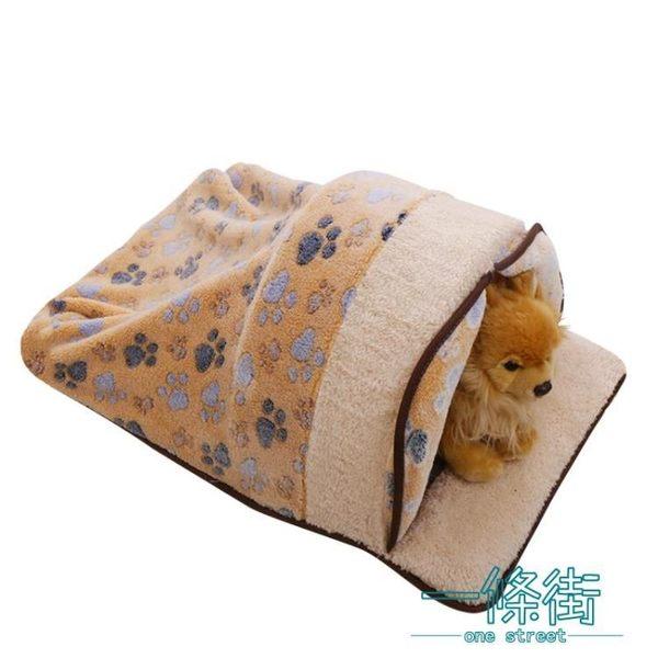狗窩寵物窩小型犬狗床墊